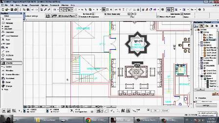Archicad 25 Crack With License Key 2021 (Latest)